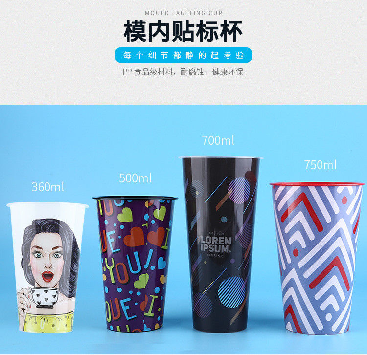Food Grade 3D Lenticular Cup With Lid , 360ml / 500ml Printed Plastic Cups