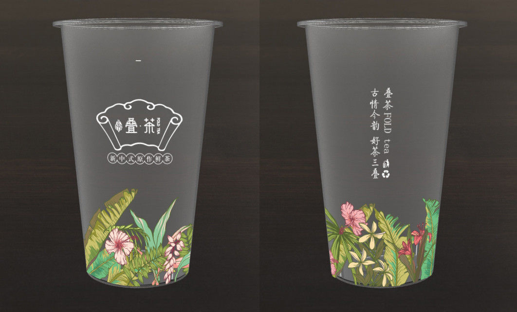 700ml Food Grade Plastic Cups Customized Logo , Printed Plastic Tumblers